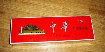 中华烟 价格(中华烟价格多少钱???)