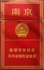 南京香烟(南京香烟有几种?)