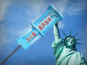 美国对中国公民签证申请实施新政更方便赴美