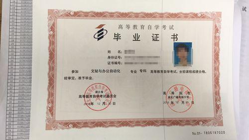 初中毕业提升学历步骤,初中文化怎么提升文凭插图