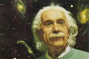 爱因斯坦 爱是一切的答案