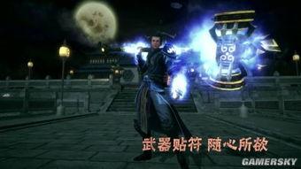 凡人修仙传单机版 终极宣传片发布 10月22日上市