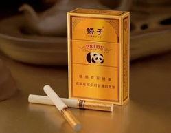 大华烟多少钱一包(华天下细沉香香烟多少)