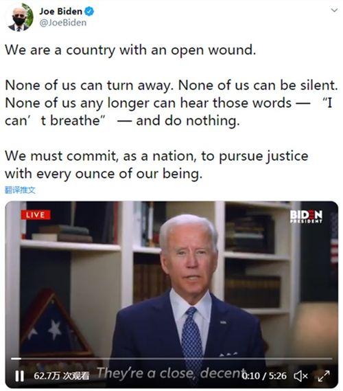 针对明州非裔死亡事件特朗普拜登奥巴马都说了什么