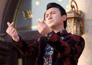 西虹市首富沈腾饰演王多鱼放弃300亿,选择了爱情选择了人性