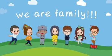完整家庭用英语怎么写
