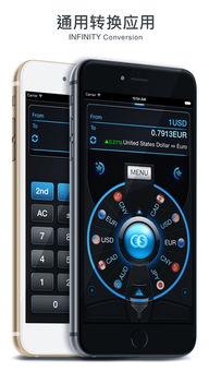 单位转换器app下载 单位转换器手机版下载 手机单位转换器下载