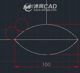 CAD中相切圆绘制技巧