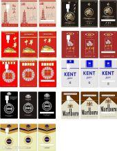 香烟涨价(听说烟草要涨价是不是)