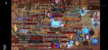 9377皇图龙源系统玩法细述