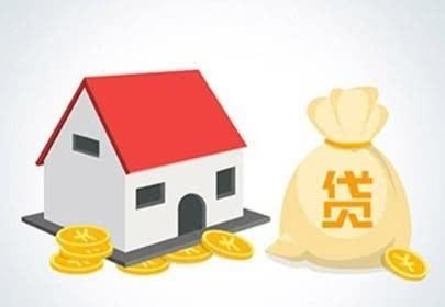 贷款优势(光大银行个人出国金融)