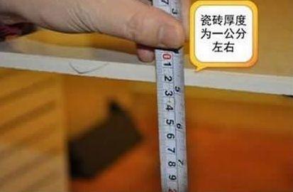 一厘米等于多少微米(一毫米是多少微米)