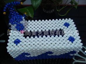 怎么用珠子编纸巾盒
