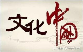 主要的中国文化有哪些