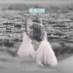 金泰妍 Rain