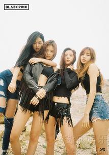 YG新女团定名 BLACKPINK 以四人组形式出道