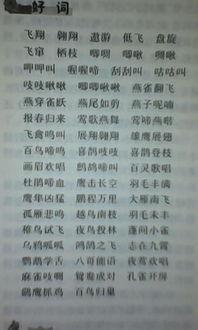 摘抄不少于30个字的优美句子