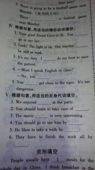 英语这两题怎样写