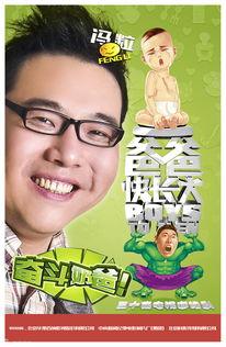 爸爸快长大曝海报李晨率主创集体嘬奶嘴