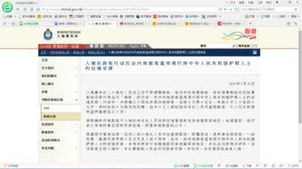 动车香港自由行签证问题