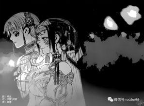 ...狗粮我吃下了,金木研和董香奉子结婚