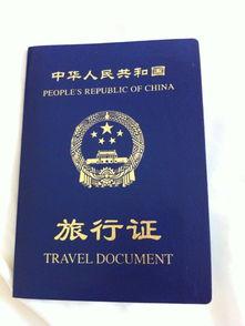 去泰国办旅行证