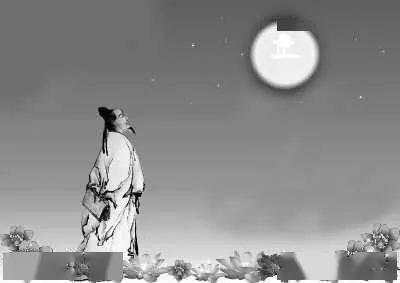 中秋诗词赏析(关于中秋节的古诗词)