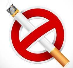 戒烟药物(什麽药物能帮助戒烟)