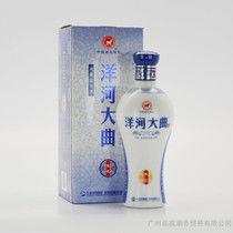 洋河酒价格(洋河老字号多少钱一瓶)