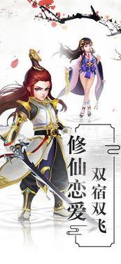 青冥剑宗官网版 青冥剑宗手游官方最新版预约v1.0