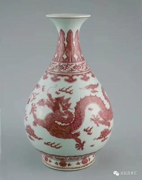 清乾隆釉里红云龙纹玉壶春瓶,美国芝加哥博物馆藏