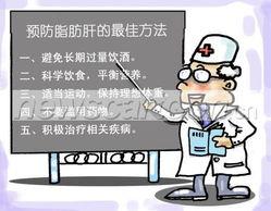 儿童医学健康小知识