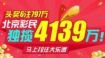 北京pk10计划软件安卓0