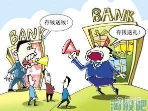 银行如何吸收存款(商业银行吸收存款的意)