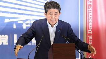 日本首相安倍晋三当天下午在东京表示,希望同在野党一同讨论修宪问题.