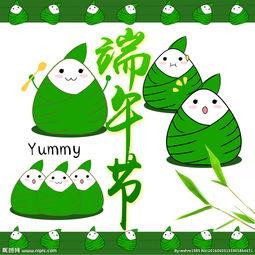 端午节卡通粽子漫画图片