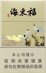 安徽黄山烟价格表图片(黄山烟多少钱一包 黄山烟多少钱一条)