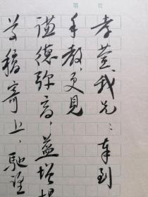启功(启功是当代最好10大书法家吗)