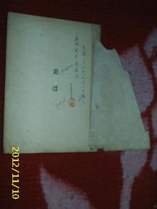 """求历届茅盾文学奖小说(茅盾在文学著作中,有哪些""""三部曲"""")"""
