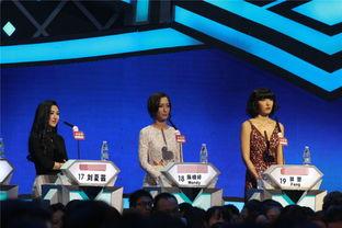 2012年温州小伙金阿欢起诉江苏卫视非诚勿扰栏目商标侵权一案被广泛报道.