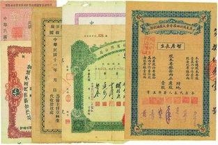 """上海的""""老八股""""是哪八家上市公司"""