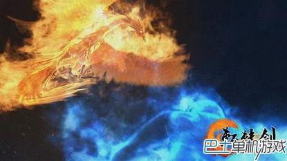 轩辕剑6片头宣传动画视频 热血与感动长存