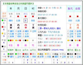2017深圳车展排期表
