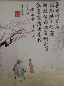 清明节的诗句古诗自创