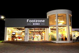 中山三鄉買風水葫蘆的店