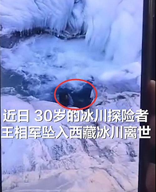 西藏冒险王疑似被害争议视频曝光他都经历了什么
