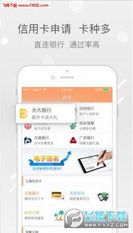 不刷脸的贷款app(不刷脸的贷款口子)