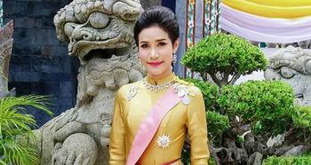 泰王贵妃诗妮娜
