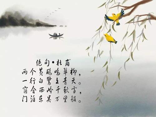 关于春天杜甫的诗句
