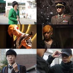 隐秘而伟大将映金秀贤等演绎双重角色韩娱频道